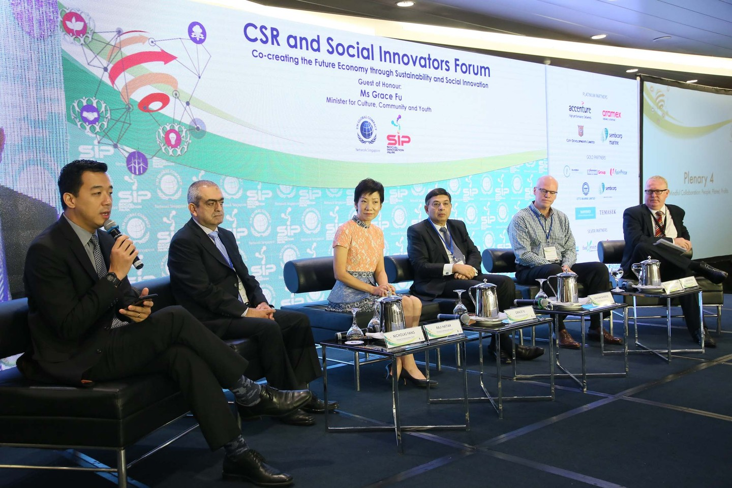 20160913_csrforum2016_news_featured